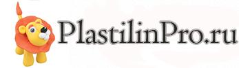 PlastilinPro.ru - все о пластилине, видах и лепке
